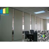 Quality Folding Office Partition Walls , retractable partition walls For Meeting Room for sale