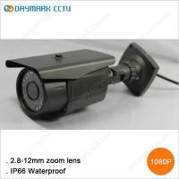 Infrared bullet 1080p 30fps 2 megapixel ip camera Manufactures