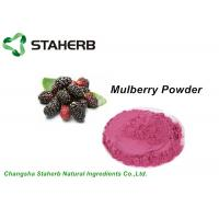 China Rich Anthocyanins Mulberry Fruit Powder Extract Water Soluble Purity 90% Deep Purple Color on sale