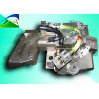 China High Precision Pipe Fitting Mould, Upvc/ppr are Welcome, custom plastic injection molding company on sale