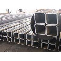 Seamless Steel Pipe for sale