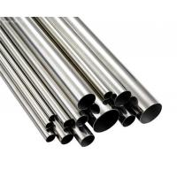 Hot Rolled Sanitary Stainless Steel Pipe SCH XXS / STD Small Diameter 1 2 Manufactures