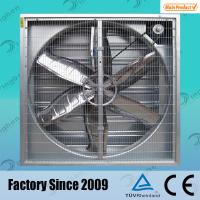 China Wall Mounted Galvanized Sheet extractor fans on sale