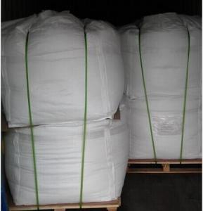 White Powder Edta Disodium Salt / Disodium Ethylenediaminetetraacetate