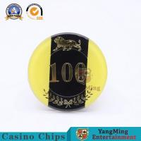 China 13.56Mhz RFID Nylon Chips Customised Printable ABS Laser Poker Chips NFC Casino RFID Chips Set on sale