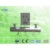 UV Water Sterilizer water disinfectant for Food / Beverage And Cosmetic Industry Manufactures