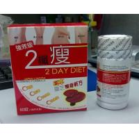 2 Day Diet Natural Weight Loss Pills Curbed Appetite Lingzhi Slimming Formula Strong Effective Manufactures