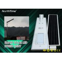 IP65 30W Solar Products 7.5m Height 4 Rainy Days 26AH Lithium Battery Solar Lamps Manufactures