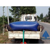 Fuushan Quality-Assured Flexible Pillow PVC TPU Water Tank Truck for Sale in Dubai Manufactures