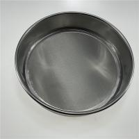 Stainless Steel Wire Mesh Sieve With High Temperature Resistance