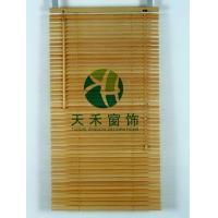 Quality Bamboo Shade Blinds for sale