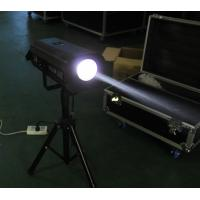 Quality High Brightness 7R 230w Profile Spot Light Follow Spot Studio Track Light for sale