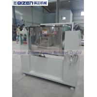China 200KG High Speed Industrial Horizontal Ribbon Mixer Blender For Powder on sale