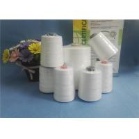 Eco - Friendly Raw White 100% Spun Polyester Yarn 10S/2 10S/ For Bag Closing Manufactures