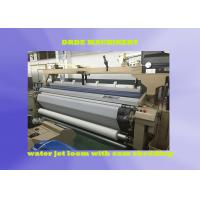 Trouble Free Water Jet Loom For Weaving Chiffon Polyester Fabric / Taslon Fabric Manufactures