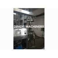 High Speed Emulsion Mixer MachineSS 316L Material Water Ring Type Vacuum Pump Manufactures