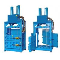 China Hydraulic Press PET Film Parking Clothes Baling Machine Textile Baler on sale
