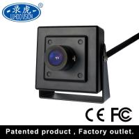 Dashcam Front Car Camera Night Vision , Parking Assist Vehicle DVR Camera Manufactures