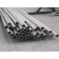Inconel 718 UNS N07718 Astm Stainless Steel Pipe Approved ISO, BV, SGS Manufactures