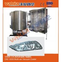 High Productivity Vehicle Tail Light Vacuum Coating Equipment With ISO Manufactures