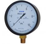 Low Pressure Micro Pressure Capsule Pressure Gauge for Manufactures
