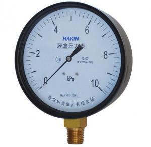 Low Pressure Micro Pressure Capsule Pressure Gauge for