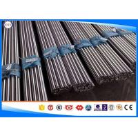 Metal Cutting High Speed Tool Steels ,  DIN1.3343 HSS Tool Steel Bar Tools Manufactures