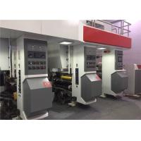 China Multifunctional Automatic Printing Machine 1000mm Max Printing Width ±0.12mm Precision on sale