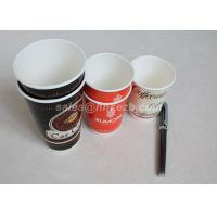 China Custom Printed Disposable Double Wall Paper Cups 12 Oz Coffee Takeaway Cups for sale