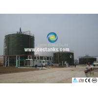 China Enamel coating chemical storage tank , industrial water storage tanks on sale