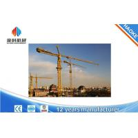 50M Horziontal Jib Frame Tower Crane Construction 5 Wall - Attached Frame Manufactures