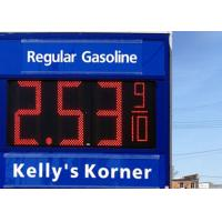 "12"" Gasoline led price display Waterproof with High Brightness Led Digit Segment Manufactures"