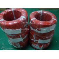 Large Diameter Rigid PP Plastic Hard Tubes Red / Yellow For Electrical Wire Manufactures