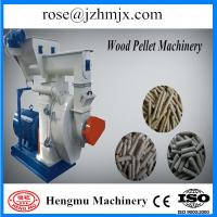 high quality professional woodworking machinery wood pellet making machine for sale Manufactures