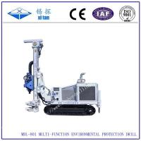 Mdl-801 Multi-Function Environmental Sampling and Protection Drilling Rig Manufactures