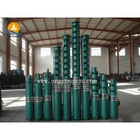 vertical deep well multistage submersible water pump