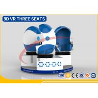 China Amusement Park Virtual Reality Simulator Three Seats , 9D Movie Theater For Shopping Mall on sale