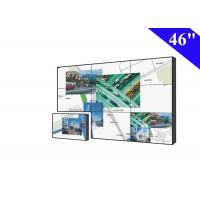 Full HD 1080p Samsung 3x3 led video wall with 6.7 mm bezel for live TV station Manufactures
