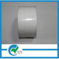 Adhesive Waterproof  Aluminizing Foil Paper Custom Roll Labels Manufactures