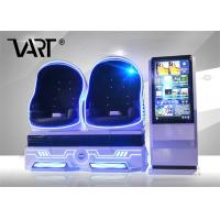 China VART Awesome 2 Seater 9D Virtual Reality Cinema Enlarge Space 380V on sale