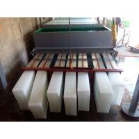 China industrial and commercial ice block making machine for sale |block ice making machine maker manufacturers on sale