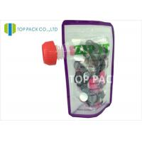 Clear Front Laminated Plastic Stand Up Pouch With Spout for Baby Food Manufactures