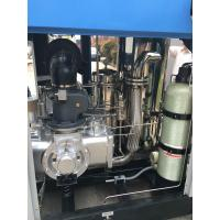 100% oil free water lubricant screw air compressor food and chemicalr fo industries offer pure air for Auto industry Manufactures