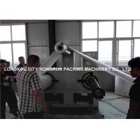 China Double-Stage Automatic Water-cooling HR-105/120 Model PS Foam Sheet Extrusion Line on sale