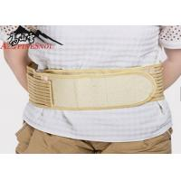 Buy cheap Removable Self-heating Magnetic Therapy Support Brace Adjustable Pain Relief Back Waist Support Lumbar Brace Belt from wholesalers