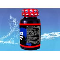 ANOTEST— Testosterone Booster , lean muscle growth Manufactures