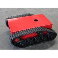 Lawn Mover Robot Tank Rubber Track Chassis Undercarriage Width 785mm Length 1070mm for sale