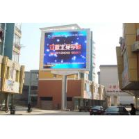 10 - 2000HZ 20W HD outdoor led display board 320*160mm , 96 × 96 nits Resolution Manufactures