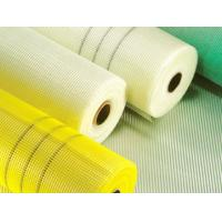 Buy cheap glass fiber from wholesalers