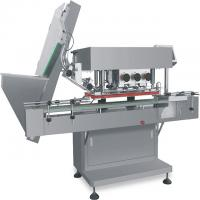 Buy cheap Protective Ring Caps Automatic Packaging Machine Capping Screwing Machine from wholesalers